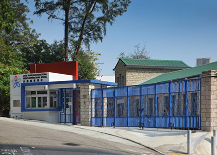 french-international-school-chai-wan-new-primary-school