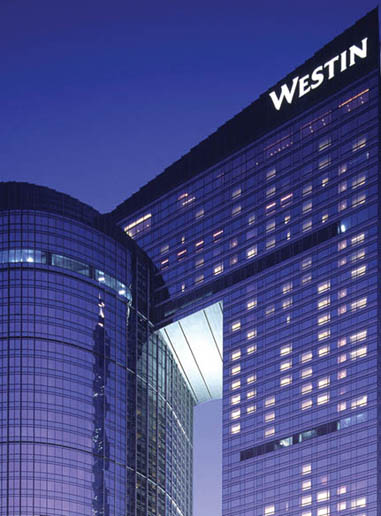 the-westin-guangzhou