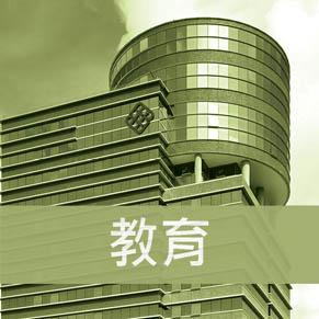 cn-academic