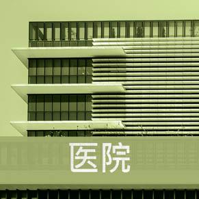 cn-healthcare