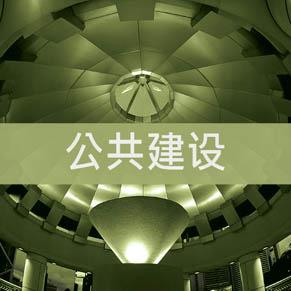cn-institutional