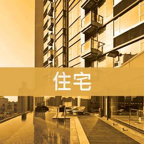 cn-residential