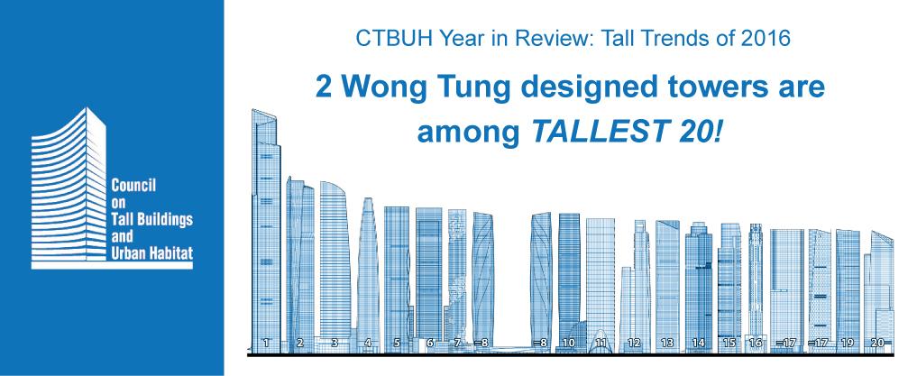 wongtung_ctbuh_3-07