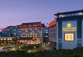 related-projects-guilin-shangri-la-hotel