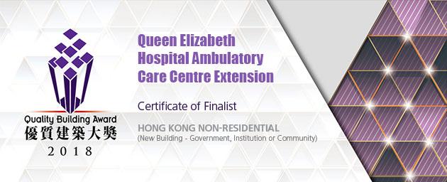 2018-QBA_QE-Hospital-Extension_grid