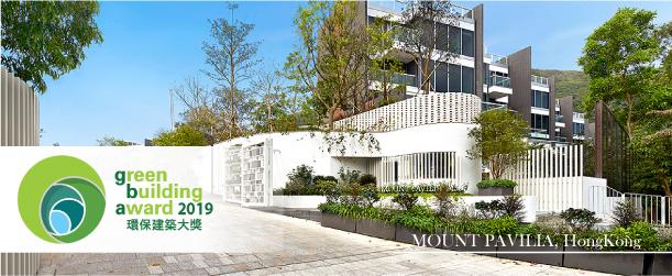Mount Pavilia GBA 2019_LR