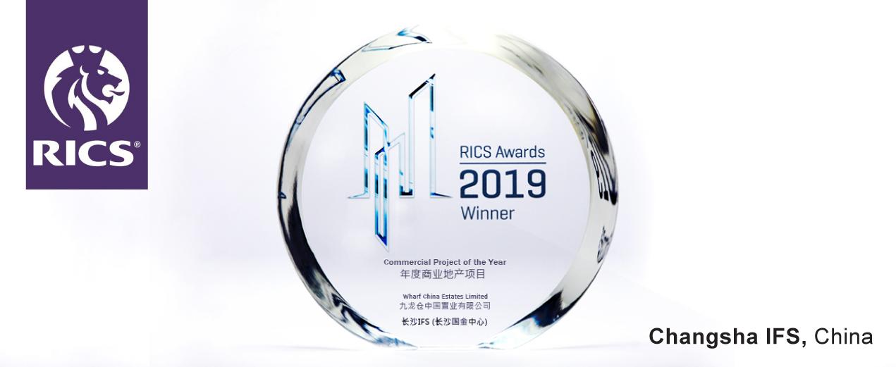 RICS_CSIFS_awards_WACA 2017 copy 9