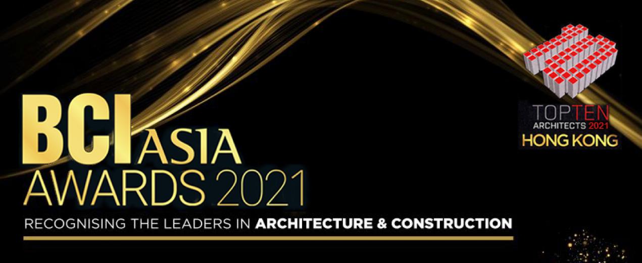 BCI_Award2021_2